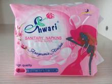 disposable cheap sanitary napkin and sanitary pads