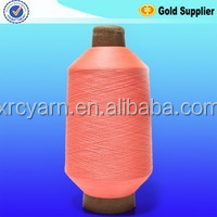 hot sales nylon 6 yarn for underwear with high quality low price