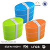 Smart storage 3 layers lunch box