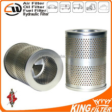 High Performance Oil Filter 1R0735 1R-0735 4T-0522 P550523 HF6376