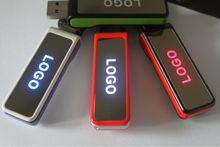 reflective USB. /flash memory/usb stick