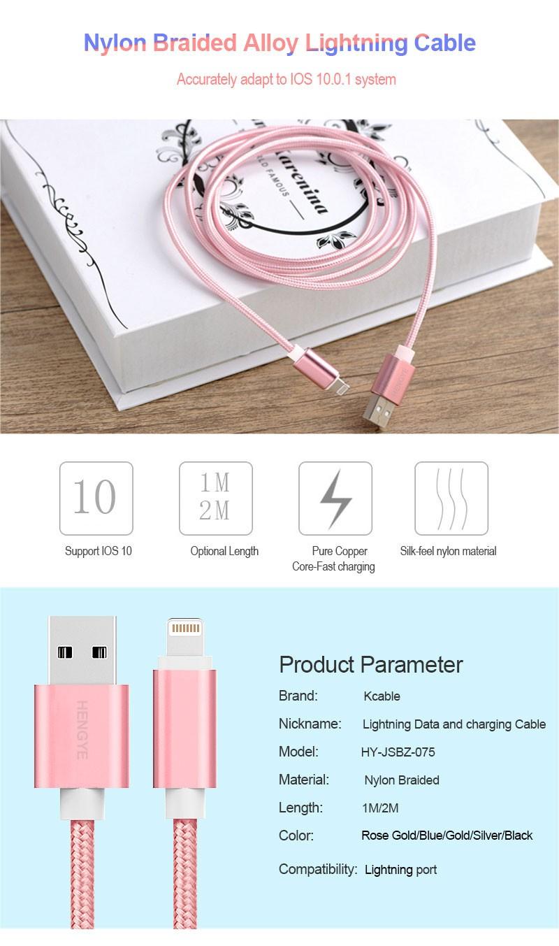 MFi сертифицированный oem бренд нейлон плетеные алюминиевый usb зарядное устройство кабель для iphone 5 5S 6 6 плюс 7 7 s 7 плюс