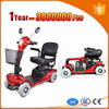 handicapped electric scooter small mobility scooters hadicapped scooter
