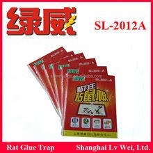 Top Grade Economical Mice Killing Glue traps