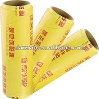 casting film food grade pvc cling wrap plastic wrapper