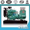 Three phase 12v start 50kva diesel generator