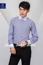 Men's Contrast Color New Simple Design Formal Dress Shirts