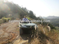 Jiangdong 8x8 used amphibious atv for sale