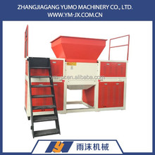 2015 Professional Shredder Machine/ Used Tire Shredder Machine Made in China