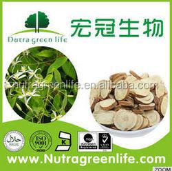Licorice extract/Glycyrrhizic Acid/Treat AIDS/Benefit stomach/Glycyrrhiza uralensis