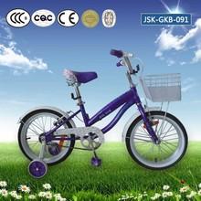mini chopper bike.electric chopper bike/american chopper bike