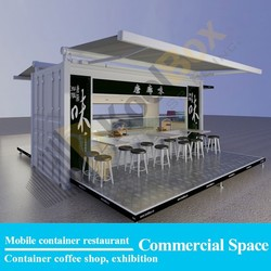 2015 the latest mobile food containers restaurant design,modular shipping container restaurant