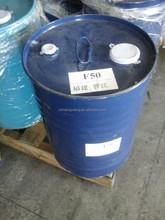 dimefluthrin 94% TC Biological Pesticide for Mosquito Coils chemicals