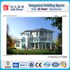 European style hot sell luxury steel villa for sale