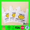 OEM Custom Printed Plastic Grocery Bags Wholesale