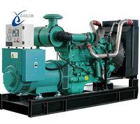10kw diesel generator set,used diesel generator for sale