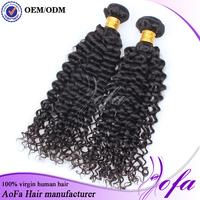 Elegant deep wave unprocessed color 1B 7A bohemian remy human hair extension