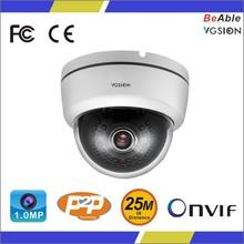 """CCTV ip surveillance camera 1/4"""" OV 9712 CMOS Image Sensor 1.0MP Indoor IP Camera"""
