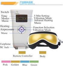 New Vibration Eye Anti-wrinkle Massager, Eye Massager For Eliminate Eye Strain