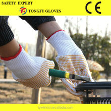 cotton gloves pvc dotted cotton gloves cotton work gloves cotton hand gloves