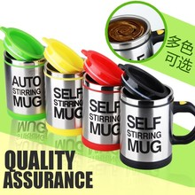 new products 2015 innovative product you can import from China wholesale coffee cups