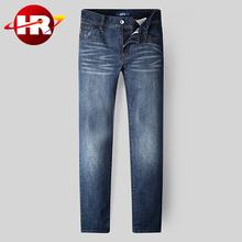Wholesale 2016 Denim innovative design jeans for mens hot comfortable washed cheap jeans pants direct Manufacturer