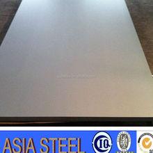 Oil And Gas Pressure Vessel Carbon Steel Sa516mgr485 Astm Pressure Vessel Steel Plate Price