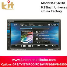 2015 car dvd with map car dvd player retractable screen from shenzhen factory