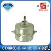 Energy Saving Home appliance used electric mini motor
