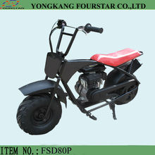 Hot Sale dirt bike 80cc mini motorcycle for kids from China