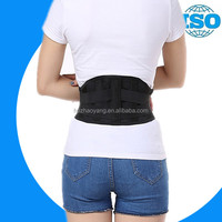 Therapy Keep Warming Magnetic Heating Waist Belt for Back Pain