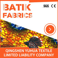 Printed fabric / Kain Batik Sarung / Motif Batik Bali
