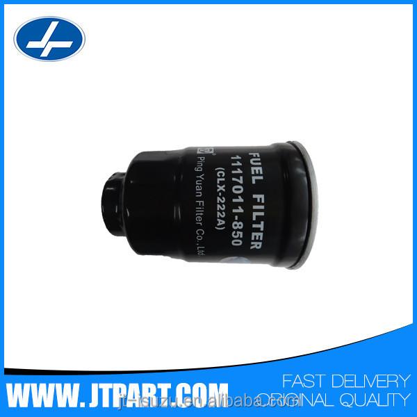 Fuel filter1117011-850 (3).jpg