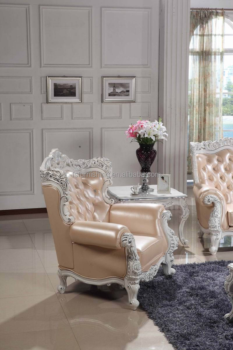 Kb075 reine elizabeth royal rose cuir blanc bois sculpté cristal ...