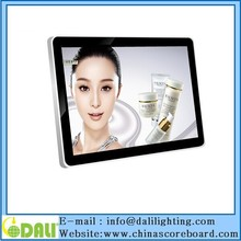 7 to 82 inch narrow bezel real color 1080p advertising player
