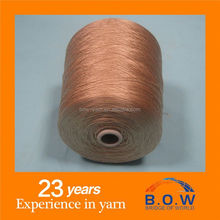 B.O.W China polyester yarn dope dyed aty with best price