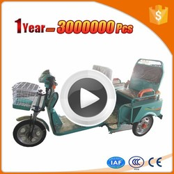 48V350W electric three wheel motorcycle with high quality and low price with low price