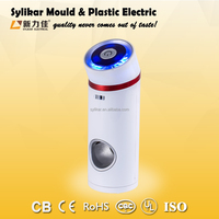 12V car air freshener machine,the head of air purifier can revolve 180 degree with 2 directions of outlet