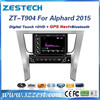 ZESTECH Built-In GPS Two DIN car gps accessories for toyota alphard accessories with phonebook usb sd MP3 player