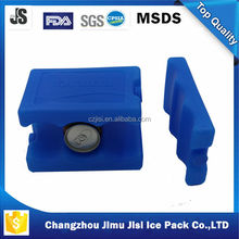 600ml capacity single wave ice box with powder in adding water by yourself new product