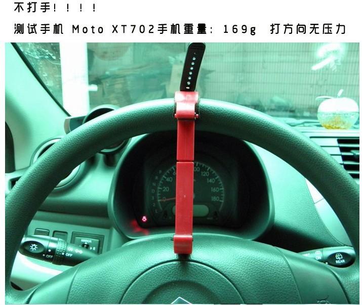 Держатель телефона на руль авто своими руками