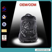 2015 Men Fashion Shoulder Bag Rucksack 32L Nylon Waterproof School Travel Backpack