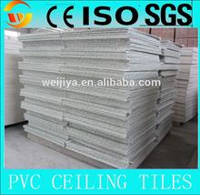 art gypsum ceiling /board design size 595*595*9MM