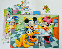 animals paper jigsaw puzzle in toy stores