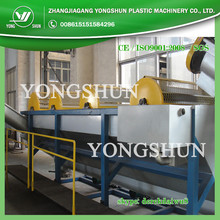 300-1000kg/h PP PE Film Washing and Granulating Line