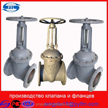 industrial rising stem flanged gate valve with prices better than yuanda valve