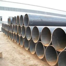 Seamless steel pipe / ASTM steel pipe / low alloy steel pipe / oil pipe / gas pipe / water pipe With MTC EN 10204 / 3.1
