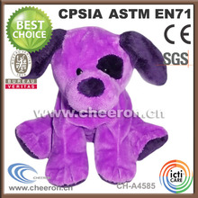 25cm sitting high animal large stuffed dog, dog animal large