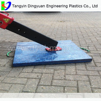 rigid support plate/hard hdpe panel/uhmwpe crane outrigger pad