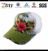 5 panel trucker hat flowers 5 panel trucker caps colorful trucker caps and hats